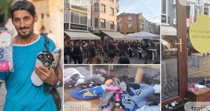 Кадър: ТрафикНюзОбвиняемият в побоя на Митко от Пловдив е задържан