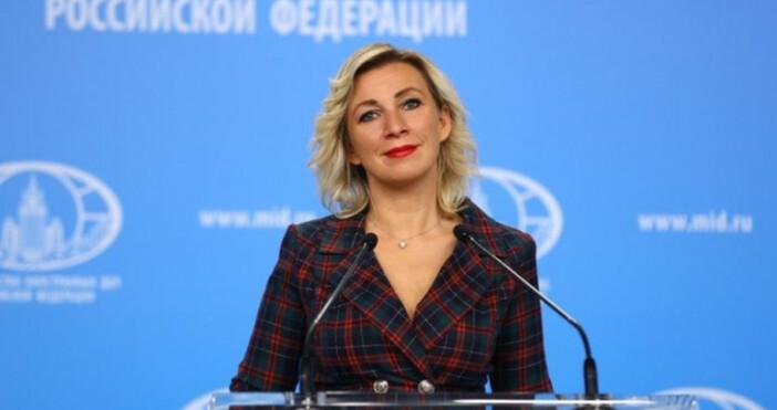 Източник: МВнР на РусияЗахарова иронизира теорията за подслушване в Европа.Информацията,