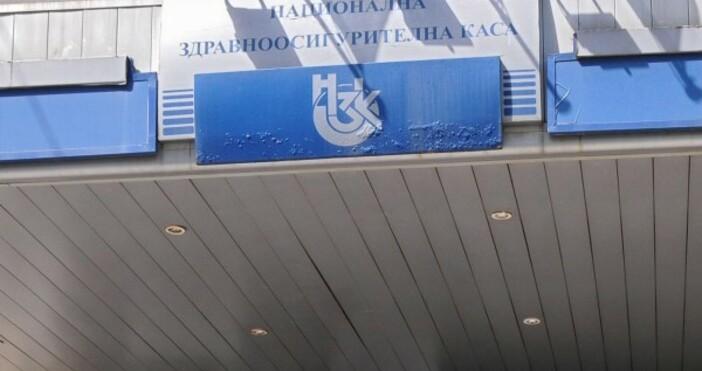 снимка БулфотоЗдравната каса е отказала лечение в чужбина напроф. Ваня