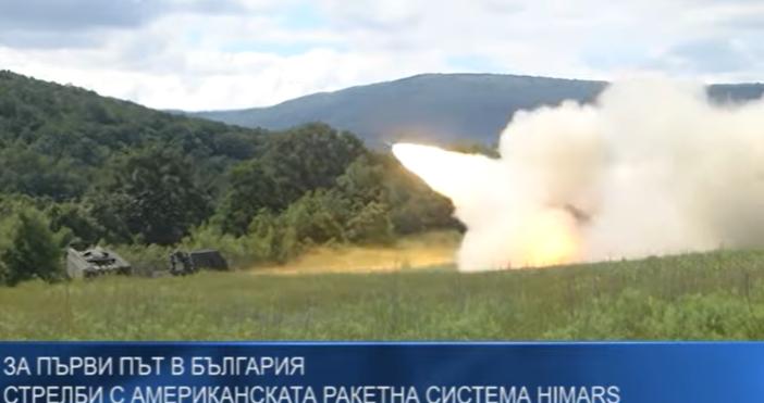Кадър За първи път в България се проведоха стрелби с