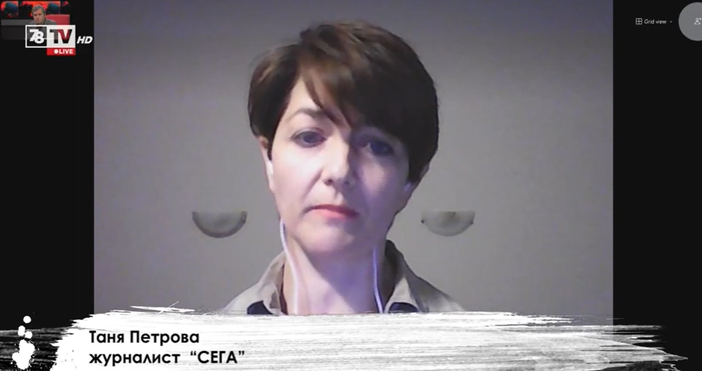 Редактор:e-mail:Кадър Телевизия 7/8Журналист разкри шокиращи резултати от разследване за обществени