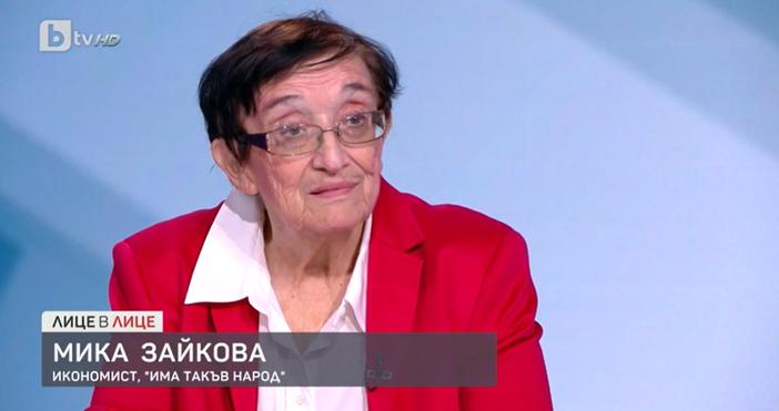 Редактор:e-mail:Кадър бТВСанкциите на САЩ са срам за България, не само