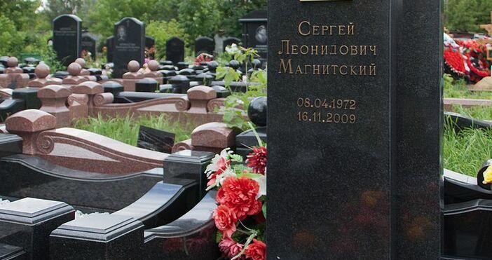 снимка:Dmitry Rozhkov, Уикипедия Паметта мувдъхновява действия за защита на права