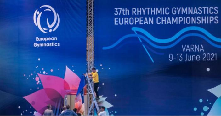 Снимка Фейсбук/Българска федерация по художествена гимнастикаПродължават последните детайли около подготовката