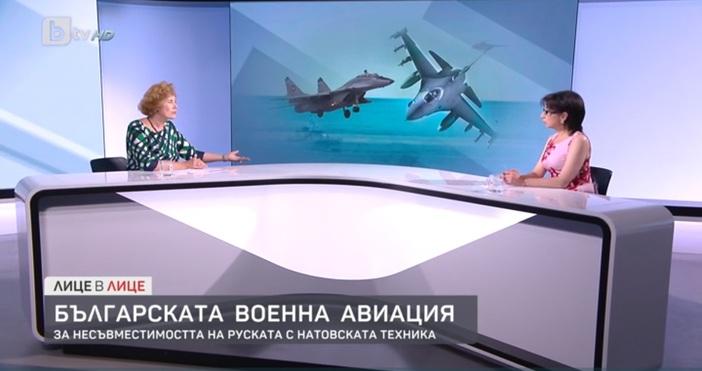 Редактор:e-mail:Кадър: БТВБившият посланик на България в САЩ Елена Поптодорова изрази
