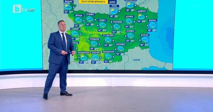 Редактор: ВиолетаНиколаеваe-mail:Кадър БТВВ планината интензивните валежи и градушки са опасни,