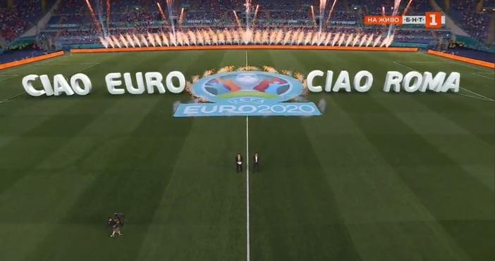 Кадър: БНТЕвропейското първенство по футбол започна. Току-що стартира церемонията по