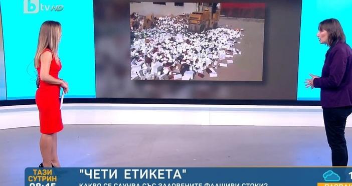 Редактор: ВиолетаНиколаеваe-mail:Валяк унищожава фалшиви парфюми в опит да бъдат вкарани