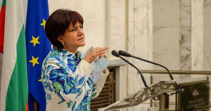 Снимка БулфотоЦвета Караянчева изригна с остри думи срещу служебния кабинет.тстраняват