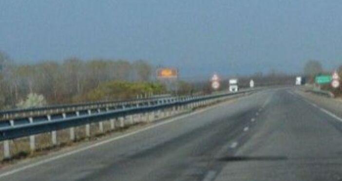 снимка БулфотоОт АПИ предупреждават, че утре движението по матистрала
