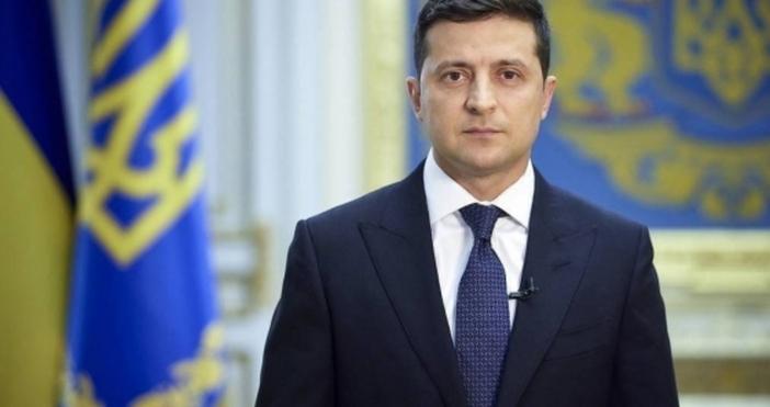 Редактор:e-mail:Снимка: Президентство на УкрайнаПрезидентът на Украйна Владимир Зеленски благодари на