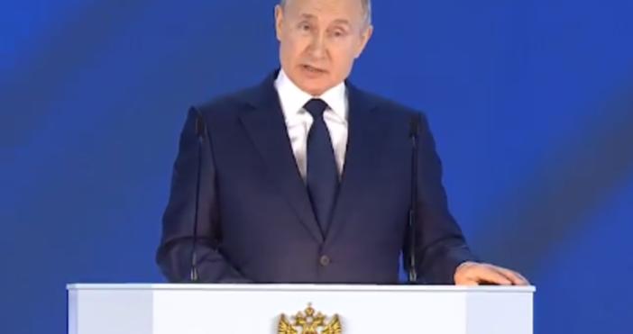 Кадър Лайф ШотПрезидентът на Русия отправи ясно послание към САЩ
