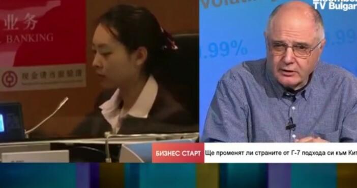 Снимка: Bloomberg TV Bulgaria Всферата на изкуствения интелект, дроновете, 5G