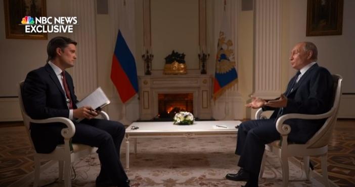 кадърNBC NewsРуският президент Владимир Путин се ядоса по време на