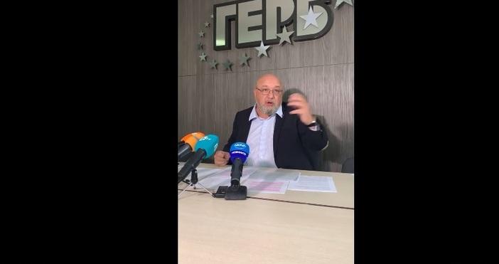 Кадър: Красен Кралев,фейсбукНа брифинг бившият министър на спорта Красен Кралев