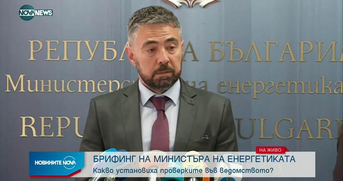 кадър Нова твБългария се е отказала от 1.350 млрд. лв.