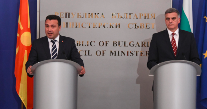снимка БулфотоЗоран Заев обяви днес, че българите и хърватите ще