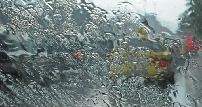 снимка БулфотоОще тази нощ започват валежи, които ще продължат и