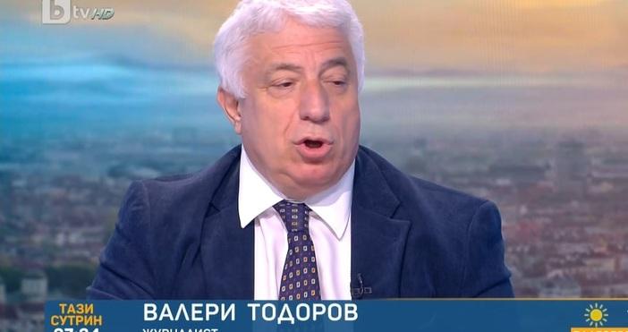 Редактор: ВиолетаНиколаеваe-mail:Кадър БТВЖурналистът Валери Тодоров коментира вчерашната среща между Путин