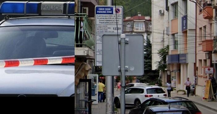Булфото и гугъл мапсУжасно престъпление е извършено в Дупница преди
