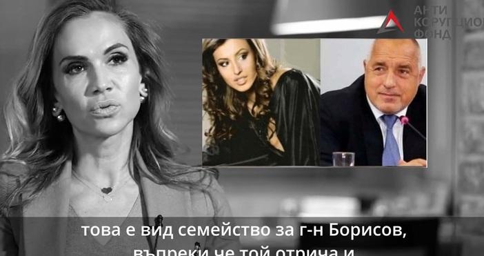 кадри и видео: Фейсбук/, Бойко БорисовИвайла Бакалова помогнала на Борислава