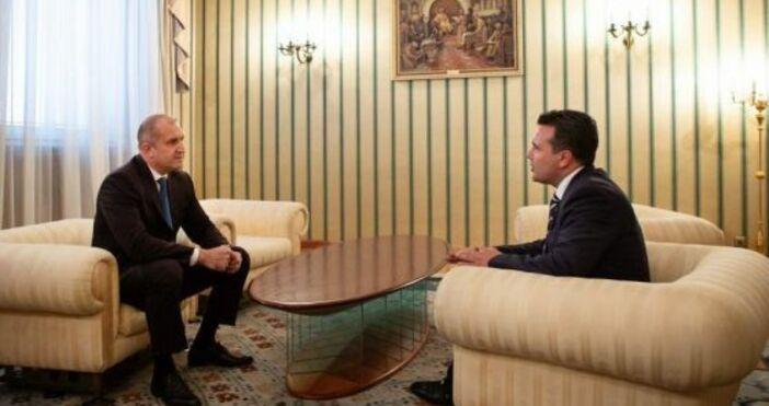Снимка president.bgРадев изрази несъгласие с договора със Северна Македония, подписан