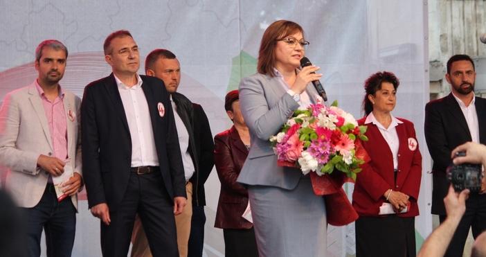 Лидерът на БСП Корнелия Нинова отправи предизвикателство към председателите на