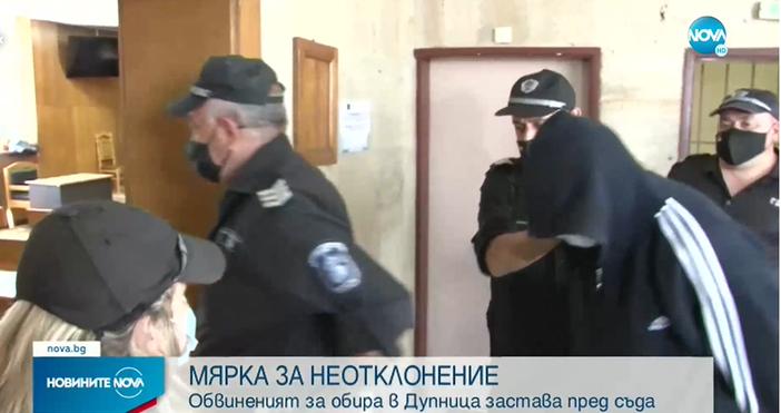Кадър Нова ТвСъдът взе решение за мъжа, който обра банка