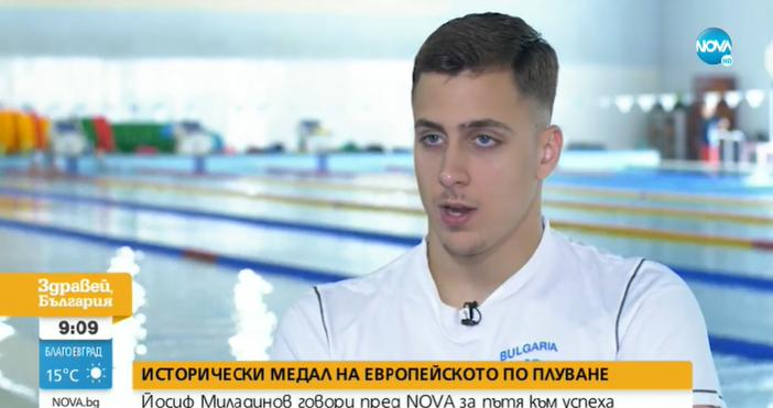 Редактор:e-mail:Кадър Нова ТвЙосиф Миладинов донесе първия медал от европейски първенства