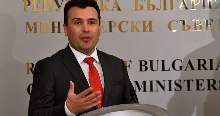 Снимка: БулфотоБългария няма да промени позицията си по отношение на