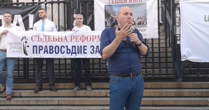 Кадър: Фейсбук, Правосъдие за всекиНов протест в София. Отново искат