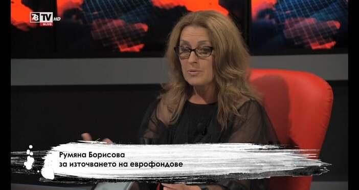 Редактор: ВиолетаНиколаеваe-mail:Кадър 7/8 твРумяна Борисова, кмет на община Годеч, говори