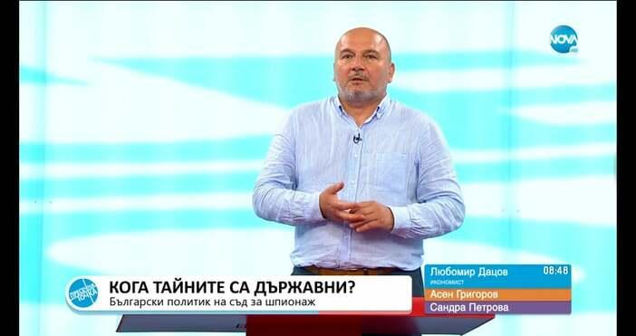 Редактор: ВиолетаНиколаеваe-mail:Икономистът Любомир Дацов и гости в предаването