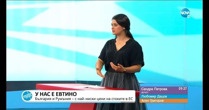 Редактор: ВиолетаНиколаеваe-mail:Евтино ли е у нас, коментираха гостите в студиото