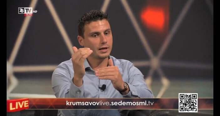 Редактор: ВиолетаНиколаеваe-mail:Кадър 7/8 тв