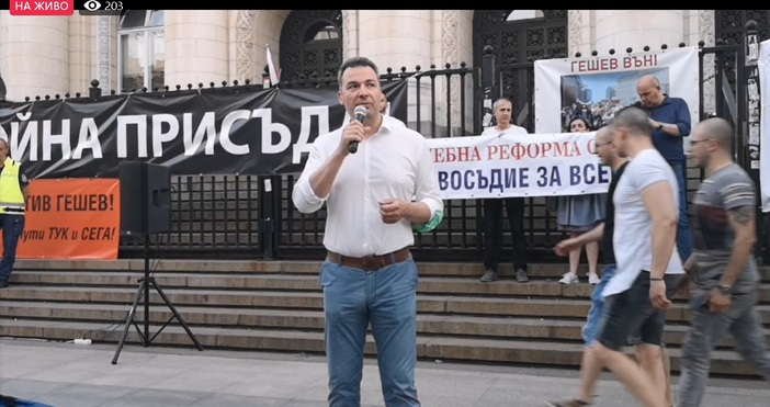 Редактор: ВиолетаНиколаеваe-mail:Пореден протест на