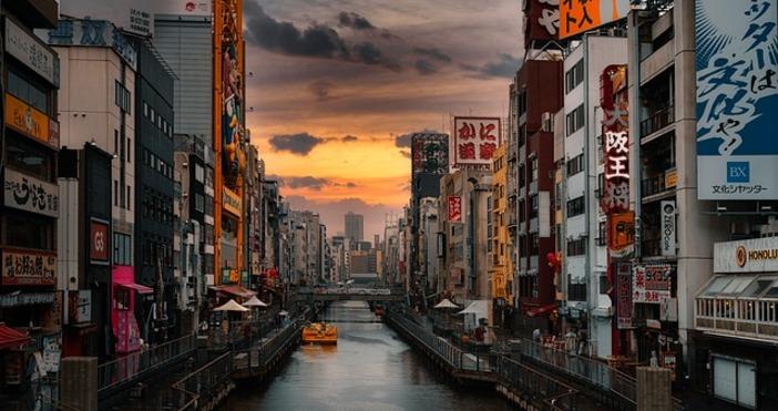 Снимка: ПиксабейВърховният съд на Япония отхвърли днес обжалване, подадено от