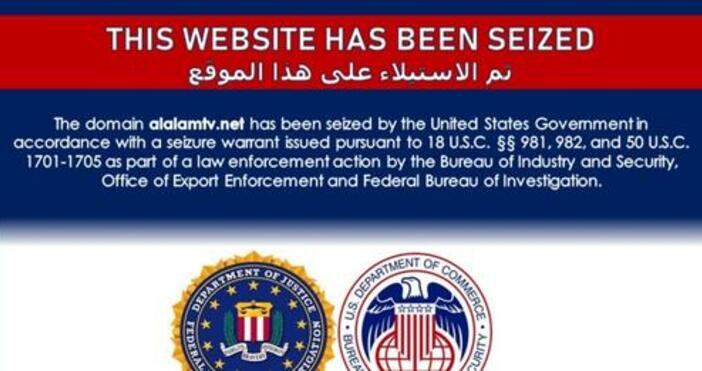 Кадър alalamtv.netСАЩ блокира десетки ирански сайтове, след като ги обвини