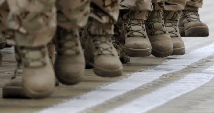 снимка: БулфотоЗначителна част от американските и международните сили ще бъдат
