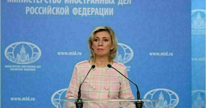 Снимка Фейсбук/Посолство на Русия в БългарияИнтересно твърдение направи говорителят на