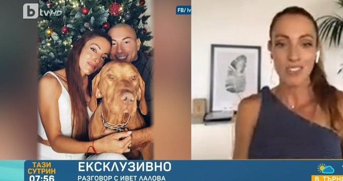 Редактор: ВиолетаНиколаеваe-mail:Ивет Лалова отброява дните и часовете до петата си