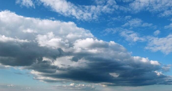 снимка: БулфотоВременни увеличения на облачността ще има преди обяд над