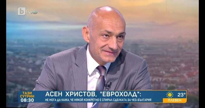 Редактор: ВиолетаНиколаеваe-mail:Не мога да кажа, че някой конкретно е спирал