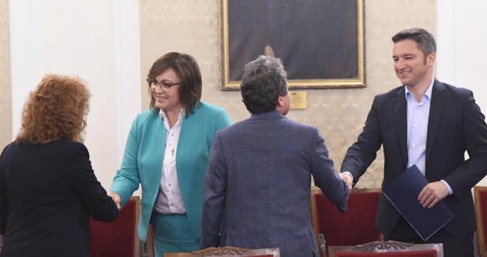 Снимка БулфотоДве от партиите в парламента ще продължат разговорите за