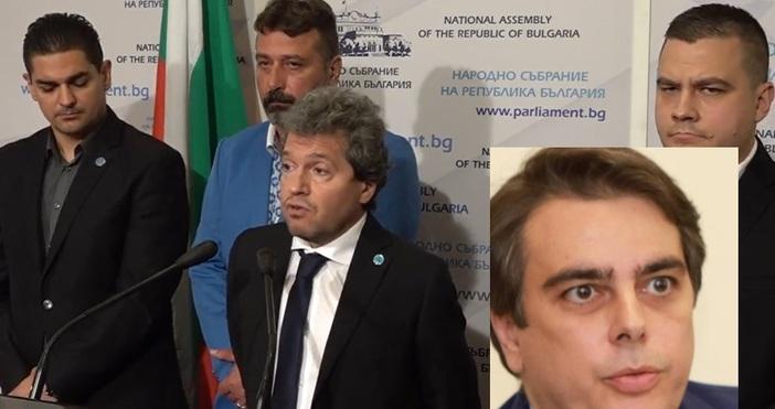 Кадър Новини.бг и БулфотоИзвънредна пресконференция на ИТН в Парламента.