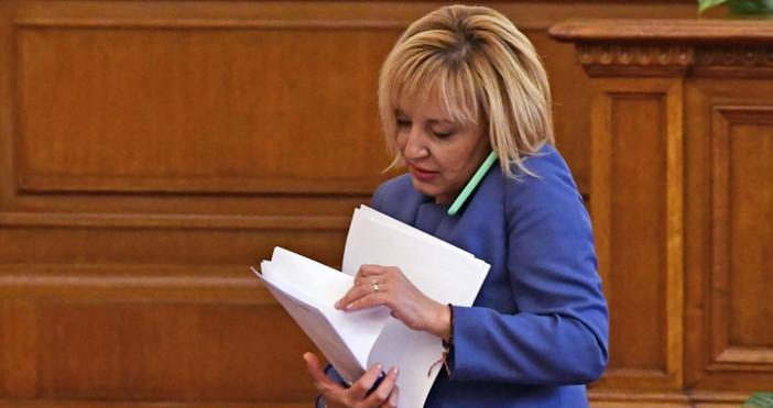 Снимка Булфото, архивМанолова съобщи, че ще бъдат обсъдени имената, предложени