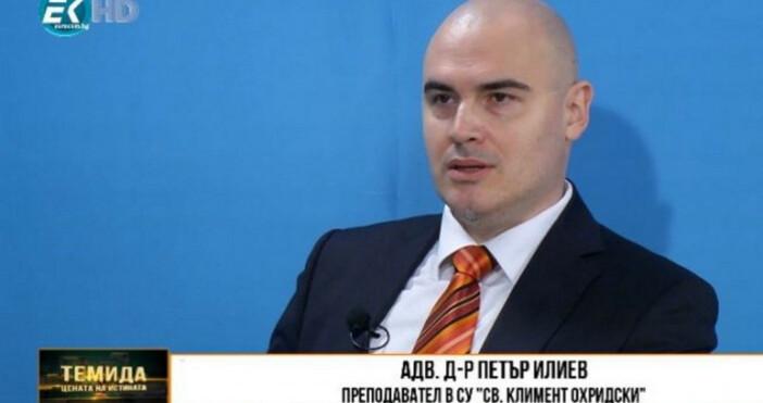 Кадър ЕврокомИТН издадоха, чеПетър Илиев е предложен, и очакват гъвкавост