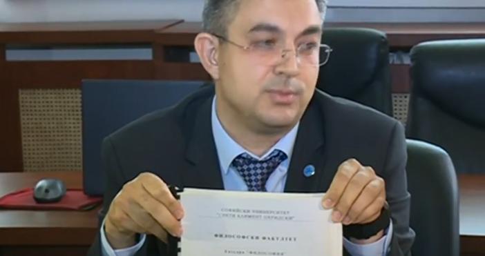 Кадър Нова твСлед Кирил Петков и Пламен Николов показа публично