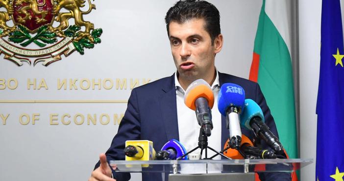 Снимка: БулфотоСлужебният министър на икономиката Кирил Петков разкри, че разрешителното