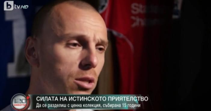 Кадър БТВСкръбна вест за българския спорт.Бившият футболист Иван Тодоров почина